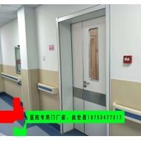 醫院**門行業大環境變遷 企業戰略調整需遵循三點
