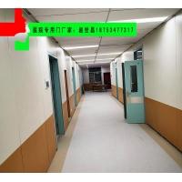 做對、做好、做與眾不同——醫院病房門從愿景去闡述品牌