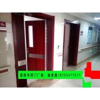 环保医用门要满足多方面需求 实木复合门成主流