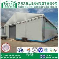 倉儲篷房 上海嘉定工業區定制工業倉儲篷房