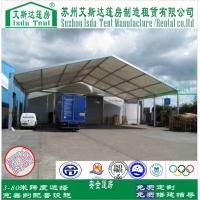 方便拆装的铝合金结构仓储篷房大跨度防风防雨