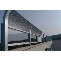 治理噪音污染隔音屏A西宁治理噪音污染隔音屏直营商