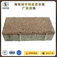 深圳陶瓷透水磚 石陶陶瓷 深圳陶瓷透水磚價格