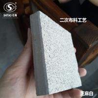 陶瓷pc砖厚度规格 佛山仿石pc砖 仿花岗岩pc砖