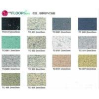 LG导静电地板芯宝系列地板