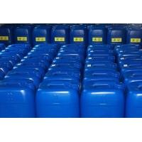 水性涂料防腐剂 涂料防腐杀菌剂 涂料乳液防腐剂