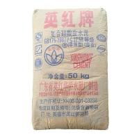 英德英红水泥 复合硅酸盐PC325R 英红牌水泥厂家