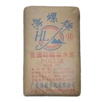 海螺牌水泥 普通硅酸盐PO425R 海螺水泥