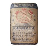 广州金羊牌水泥 普通硅酸盐425R水泥 厂家直销