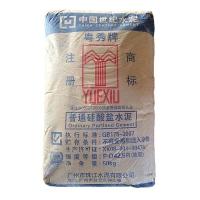 广州粤秀水泥 普通硅酸盐425水泥 粤秀牌水泥