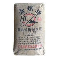 海螺牌水泥 复合硅酸盐325海螺水泥