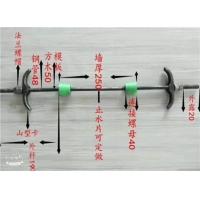 宿州止水螺桿-一三五段式止水螺桿套用定額說明-淮安嘉運螺桿