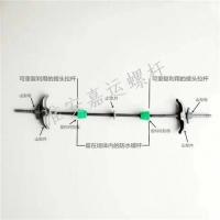 淮南地下室止水螺杆-三段式止水螺杆组成及使用优势