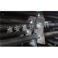 杭州止水螺桿-外墻止水穿墻螺桿止水環焊接要求-淮安嘉運螺栓