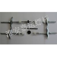 湖州止水螺杆规格规范-无锡五段式止水螺杆使用注意点-淮安嘉运