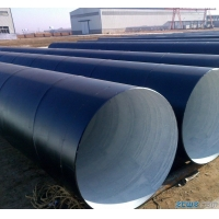 3PE防腐管道;聚氨酯发泡保温管道;钢套钢蒸汽管道