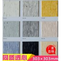 工厂车间耐磨实惠PVC地板同质透心片材303丽宝第科丽TCD