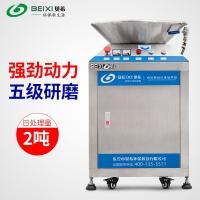 广东商用垃圾处理器 酒店食堂专用潲水处理器