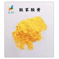 德州 颜料 联苯胺黄G 塑料用黄颜料