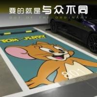 哈尔滨动漫车位涂鸦