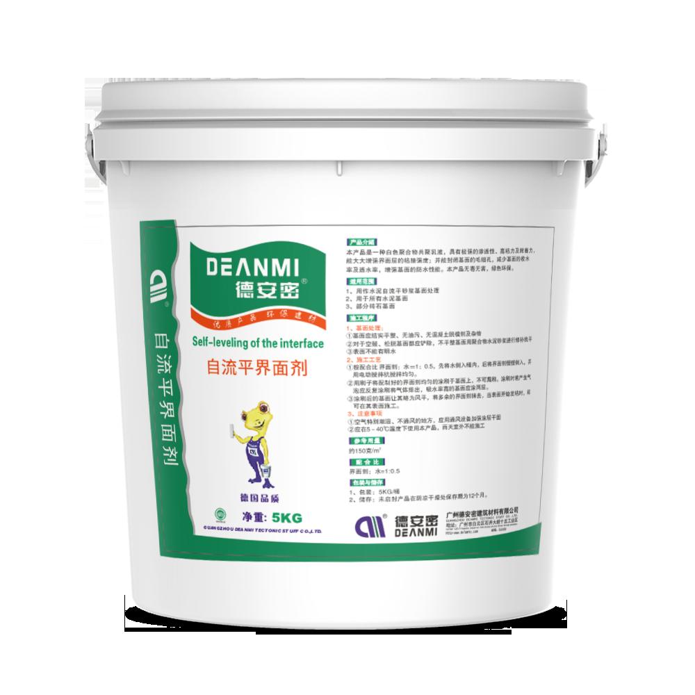 德安密防水水泥自流平界面剂自流平材料