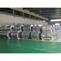 销售武钢取向硅钢27QG120做变压器用硅钢