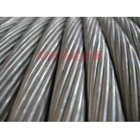 150平方镀锡铜绞线规格标准