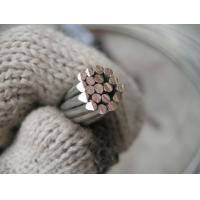 150平方镀锡铜绞线