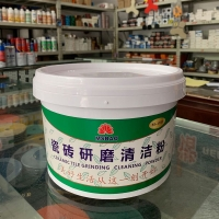 美石宝_M268瓷砖研磨清洁粉