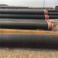 直埋式保温管道标准规格,直埋式预制保温管价格