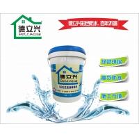 替代传统卷材广州德立兴厂家直销新型SBS生态液体卷材