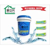 厨卫专用防水涂料防水浆料卫生间专用蓝色防水