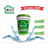 K11通用型防水涂料加量了就在广州德立兴
