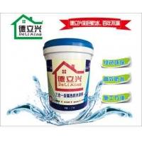 环保高性能隔热防水材料