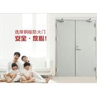 青海省钢质防火门多少钱一平方