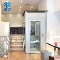 墅安家用電梯二層三層家用升降梯 觀光別墅電梯液壓小型升降電梯