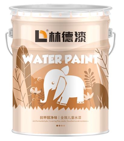 林德抗甲醛凈味兒童水漆