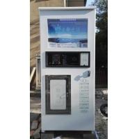 宁夏固原小区自动售水机