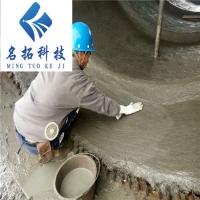 武汉耐磨陶瓷涂料施工 电厂烟道耐磨胶泥