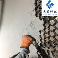 耐磨陶瓷涂料和碳化鎢比較 武漢耐磨陶瓷涂料