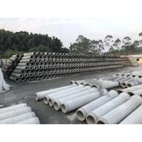 廣州鋼筋混凝土排水管報價,廣州鋼筋混凝土排水管