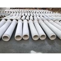 广州混凝土涵管厂家,水泥排水管现货,钢筋混凝土排水管供应