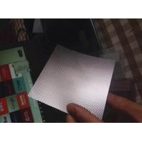 AL260/25金属网布,AL260/55金属网布