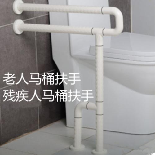 卫生间坐便器扶手A三门卫生间坐便器扶手A马桶扶手低价生产