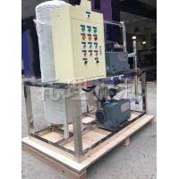 中心吸引站(医用负压系统)除菌过滤器