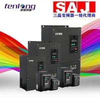 SAJ三晶變頻器8000B/VM1000B系列現貨