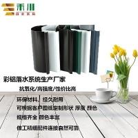 陽光房排水用成品檐溝 鋁合金接水槽 彩鋁落水槽 代加工