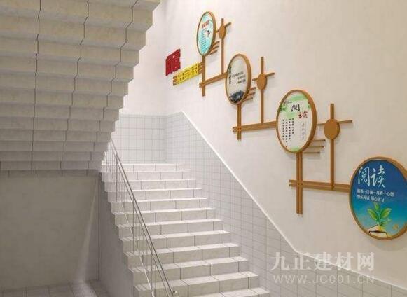 学校楼梯扶手