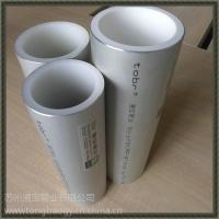 湖南长沙PE-RT25铝塑管
