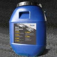 KS-525水性抗滑移防水涂料